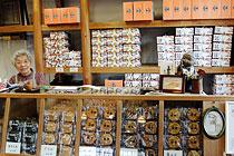 加藤米菓久保町店 店内2