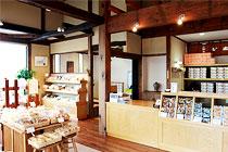 加藤米菓高萩町店 店内1
