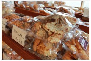 お土産におすすめ 袋詰め煎餅